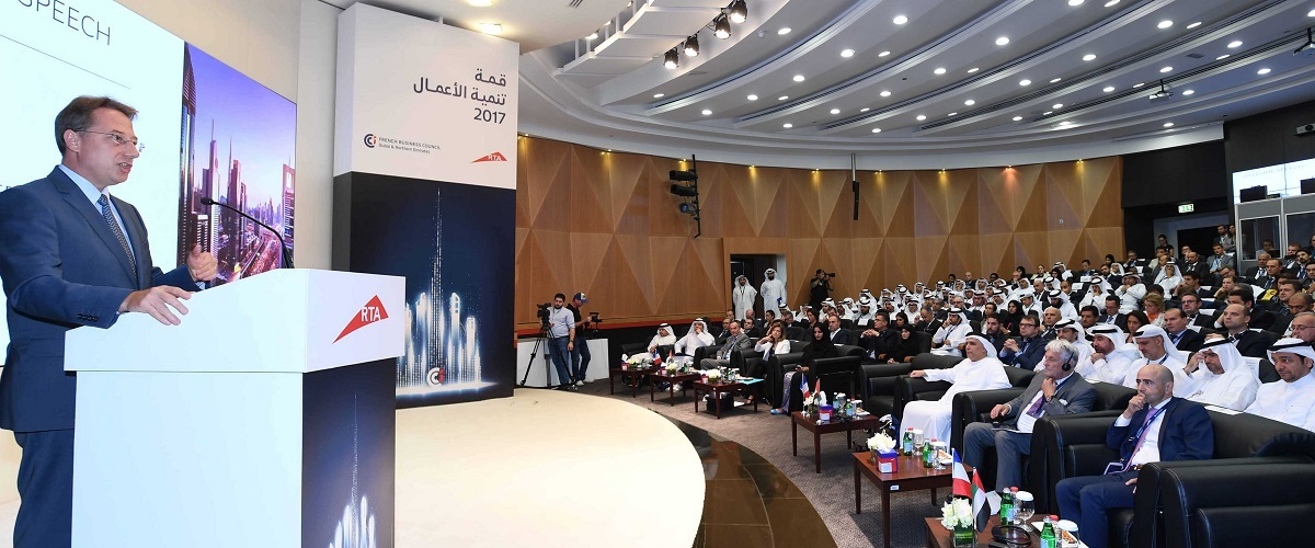 Emirati-French Business Summit - HE Ludovic Pouille