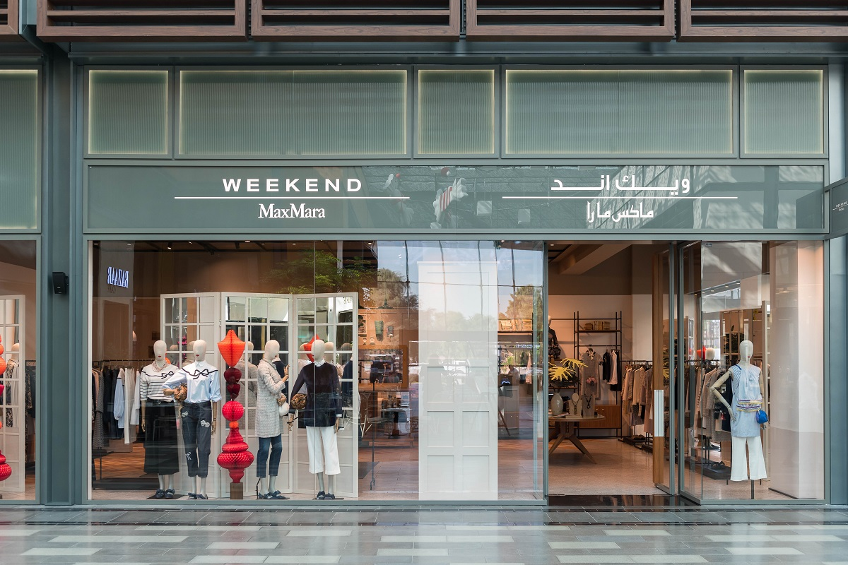 Weekend Max Mara - Concept Store - City Walk Dubai