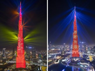Emaar - Chinese New Year 2018 - Light Up Show at Burj Khalifa - Year of the Dog