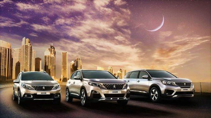 Peugeot Ramadan Offers - UAE
