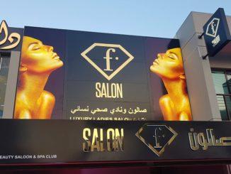 F Salon Dubai - Luxury Ladies Salon & Spa