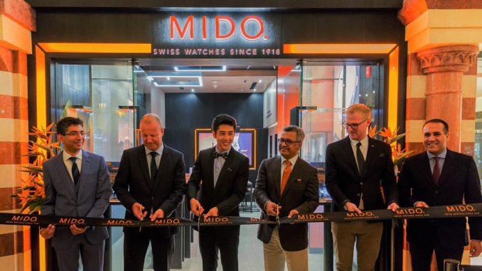Swiss Watchmaker Mido - Dubai Mall