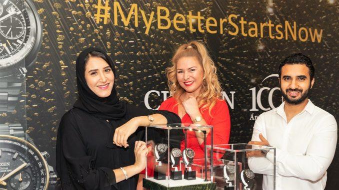 Citizen MyBetterStartsNow Ambassadors