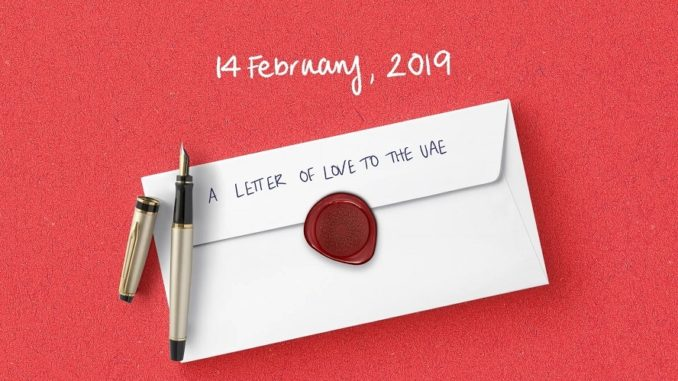 Expo 2020 Dubai Love Letter