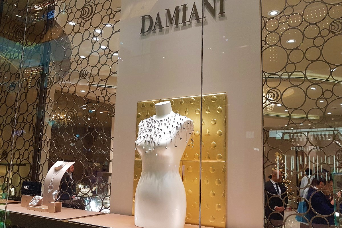 Damiani Boutique - Dubai Mall (02)